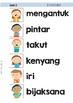 Saya Merasa  Perasaan   Feelings Colour & BLM Pack  Bahasa Indonesia