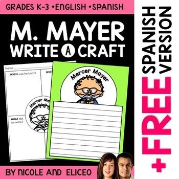 Writing Craft - Mercer Mayer Author Study