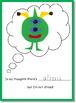Mercer Mayer KinderLit Book