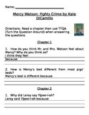 Mercy Watson Fights Crime Comprehension Questions