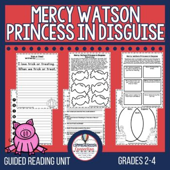 Mercy Watson Princess in Disguise Book Companion