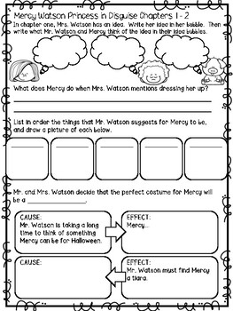 Mercy Watson Princess in Disguise: Comprehension Guide