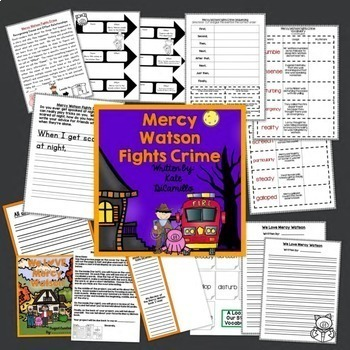 Mercy Watson Bundle for Reading Comprehension