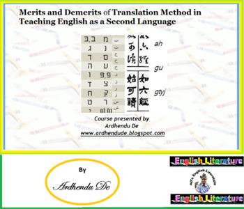 Merits and Demerits:Translation Method in Teaching English