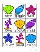 Mermaid / Summertime: Synonyms Match Center (Basic)