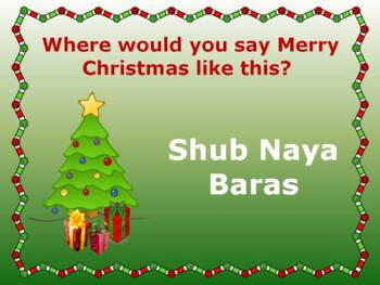 Merry Christmas Around the World PowerPoint: Can You Guess The Country?