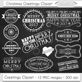 2017 Merry Christmas Clipart Chalkboard Christmas Greeting