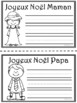 Merry Christmas Mom and Dad Writing Template, French Version, Joyeux Noël