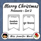 Merry Christmas Pennants Set 2 (Blackline) NO PREP