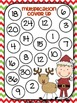 Merry Multiplication Facts-Cover Up