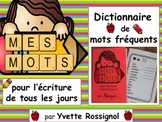 Dictionnaire personnel avec mots fréquents | French Sight Words Dictionary