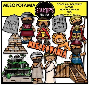 Mesopotamia Clip Art Bundle {Educlips Clipart}