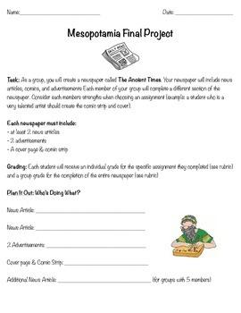 Mesopotamia Culminating Project: Create A Newspaper!