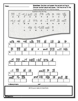 mesopotamia cuneiform message by classy bitz teachers pay teachers. Black Bedroom Furniture Sets. Home Design Ideas