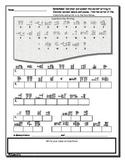 Mesopotamia Cuneiform Message