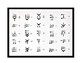 Mesopotamia: Cuneiform Writing Activity