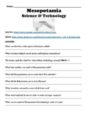 """Mesopotamia Inventions """"Watch, Read & Answer"""" Classroom Assignment (PDF)"""