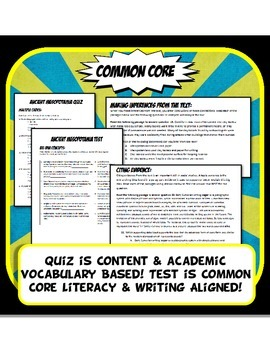 Mesopotamia Quiz and Test Common Core Writing and Literacy