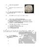 Mesopotamia Test (EASY) with Answer Key