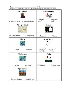 Mesopotamia: Vocabulary
