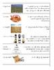 Mesopotamia Vocabulary Cards (S.S. Framework aligned)