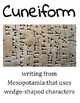 Mesopotamia Word Wall