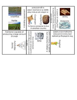 Mesoptamia Vocabulary Puzzle (New Social Studies Framework aligned)