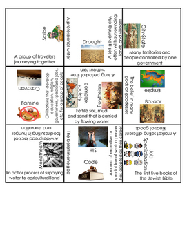Mesoptamia Vocabulary Puzzle (New Social Studies Framework