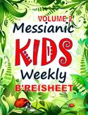 Messianic Kids' Weekly Volume 2: B'reisheet/Genesis
