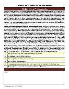 Messianic Lapbooks: Sefer Shemot (Book of Exodus) Parshiot (portions)
