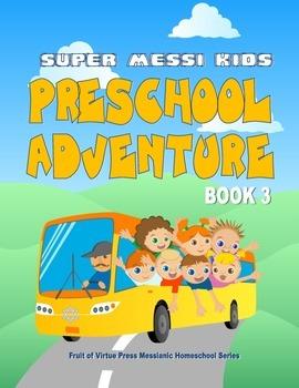 Messianic Preschool COMPLETE CURRICULUM Book 3
