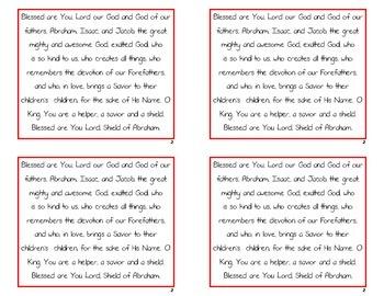 Messianic Siddur Flip Cards for Kids