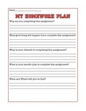 """Metacognitive Evaluation for Students:  """"Plan Do Review"""" a"""