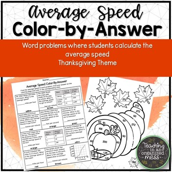 Average Speed Science Coloring Page--Thanksgiving Theme