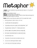 Metaphor worksheet