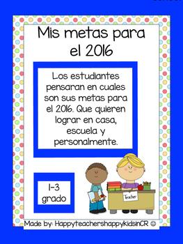 Metas para el 2016 ¡EN ESPAÑOL!