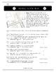 Measurement Floor Plan Drawing for Middle School