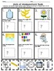 Metric Measurement System (Posters + Bonus  Worksheets) 27 Full Pages!