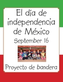 Mexico Flag Project