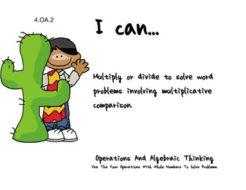 Mexico Theme 4th grade math Common Core Posters fourth Grade Standards
