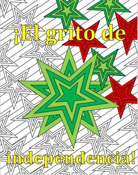 Mexico's Independence day September 16 - Spanish Adult Coloring Pages