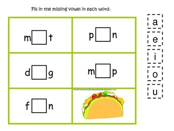 Mexico themed CVC #2 preschool learning game.  Daycare Vowels.