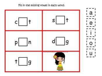 Mexico themed CVC #3 preschool learning game.  Daycare Vowels.