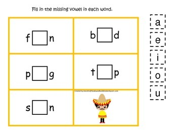 Mexico themed CVC preschool learning game.  Daycare Vowels.