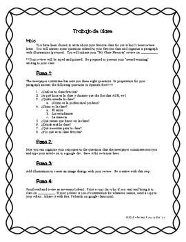 Writing in Spanish - Mi Clase Favorita - Writing Activity Project or Homework