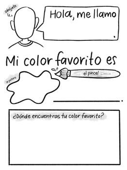 Mi Color Favorito