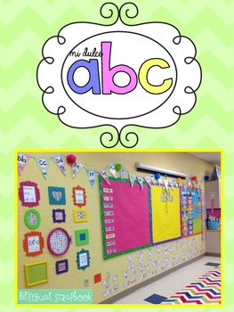 Mi Dulce ABC {ABC Sweet Bunting Banner in Spanish}
