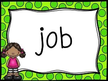 Mi Familia Powerpoint - Second Grade Journeys Lesson 2