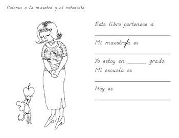 Mi Libro del Alfabeto: Ejercicios para Practicar la Letra D´nealian