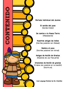Mi Primer Accion de Grcias (Thanksgiving Spanish)